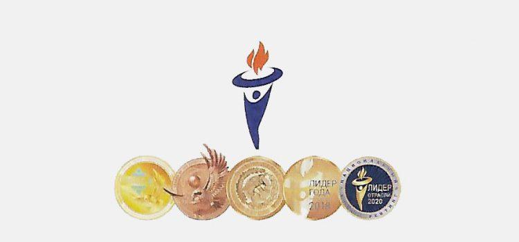 ТОО «Фонд-2» — лауреат рейтинга лучших налогоплательщиков региона и страны